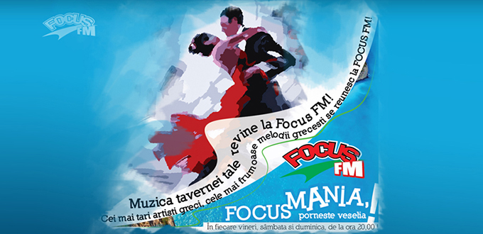 Focus-FM-greek-taverna-music